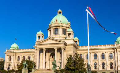 House of the National Assembly of Serbia in Belgrade