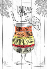 Banama mama cocktail