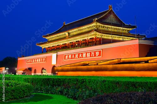Foto op Aluminium Beijing Tiananmen Gate in Beijing, China