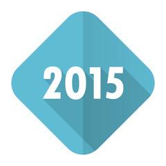 new year 2015 flat icon new years symbol