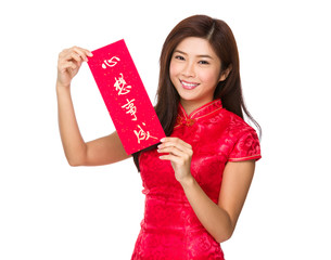 Asian woman hold with Fai Chun, phrase meaning is wishes come tr