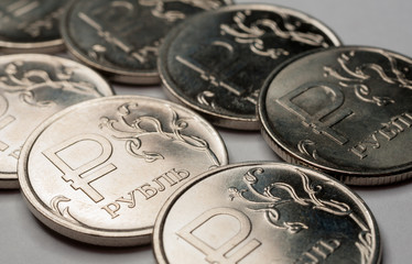 New symbol one rouble coins