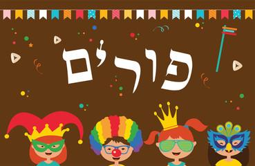 Happy Purim. costumes of Jewish holiday Purim
