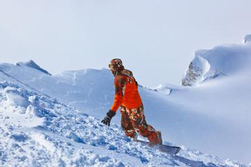 Skier at mountains ski resort Kaprun Austria