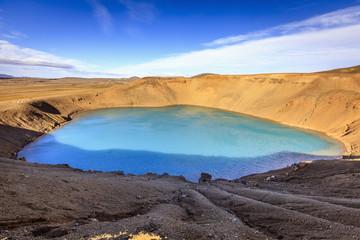 Stora-Viti crater