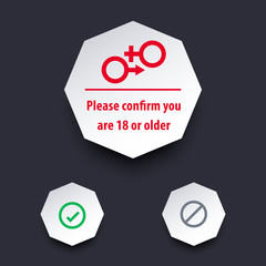 Adult content confirmation interface vector illustration, eps10