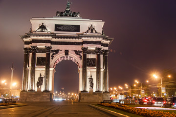 Historic Monument Triumph Arc in Moscow