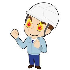 燃える現場作業員