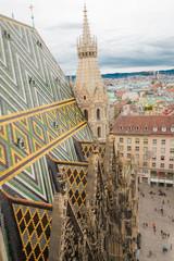 Vienna Cathedral in Austria