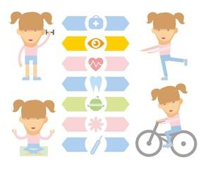 Иконки Спорт Здоровье