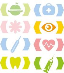 Набор для мобильных и веб-набор векторных медицины