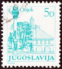 Osijek, Croatia (Yugoslavia 1971)