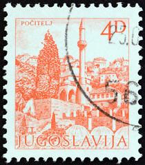 Pocitelj, Bosnia and Herzegovina (Yugoslavia 1982)