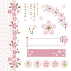 Set of sakura design