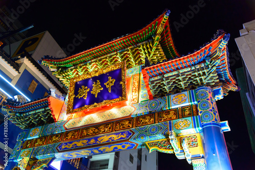 Foto op Plexiglas Japan China Town in Yokohama at night