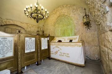Tomb of King David
