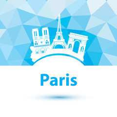 Vector silhouette of Paris. City skyline