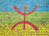 Berber flag painted on wall