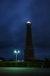 canvas print picture - Leuchtturm mit Leuchtfeuer