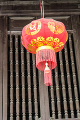 Chinese paper lamp