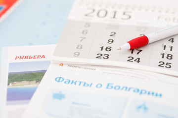 Planning holiday to Bulgaria.