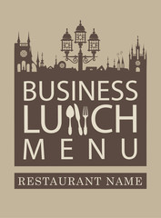 menu for business lunches with the old town and a street lamp
