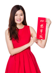Woman hold with Chinese calligraphy, phrase meaning is dreams co