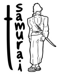 Elegant samurai