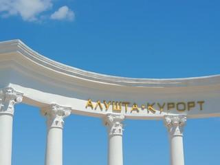 White columns on the promenade in Alushta in Crimea