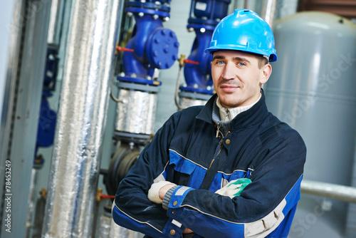 industrial boiler worker - 78453249