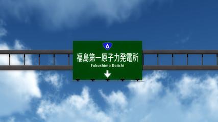 Fukushima Daiichi Japan Highway Road Sign