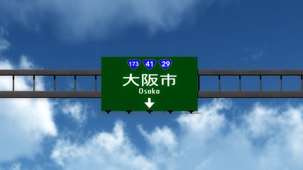 Osaka Japan Highway Road Sign