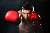 tough angry young man boxing throwing vicious punch poster