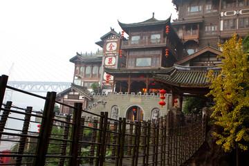 Wooden way to Hongyadong complex