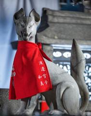 Fushimi Inari Taisha Schrein