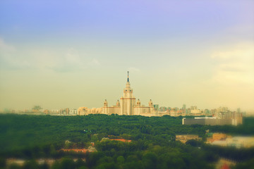 Moscow State University named after Lomonosov. MSU. MGU