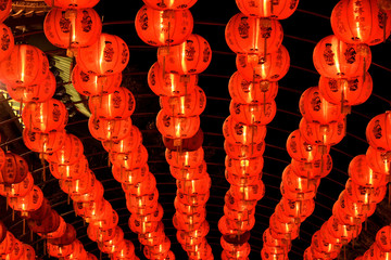 Red lantern during Chinese National Day celebration