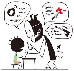 危険な思想教育