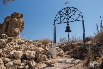 Kos Griechenland Friedhof