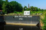 Petrovsky dock in Kronstadt poster