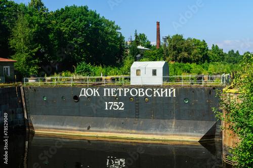 poster of Petrovsky dock in Kronstadt