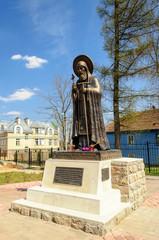 Monument of abbot Cornelius, Pskov-Caves Monastery