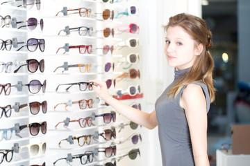 glasses store