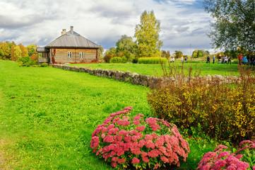 The Museum-Estate Trigorskoye