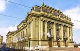 City Theatre of Bern - Switzerland