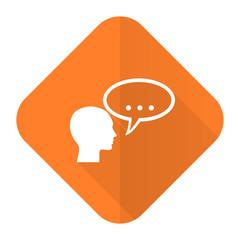 forum orange flat icon chat symbol bubble sign