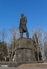 Statue of Vladimir Lenin. Novorossiya, Makeevka