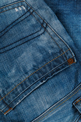 Closeup of jeans