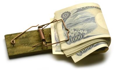 日本円 Japanese yen 일본 엔 Японская иена ين ياباني