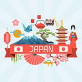 Fototapety Japan background design.